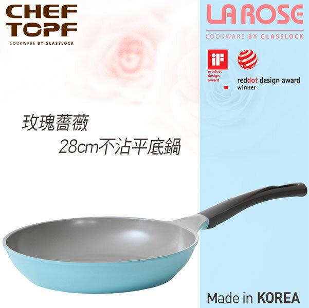 (預購)韓國 CHEF TOPF La Rose玫瑰鍋 平底鍋 28cm (無蓋) 不沾鍋 藍色【特價】§異國精品§