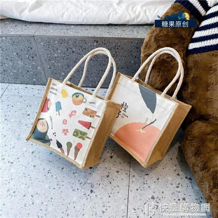 帆布包系列 日系帆布包女包包2020夏天新款潮韓版百搭斜挎包手提包少女小布包