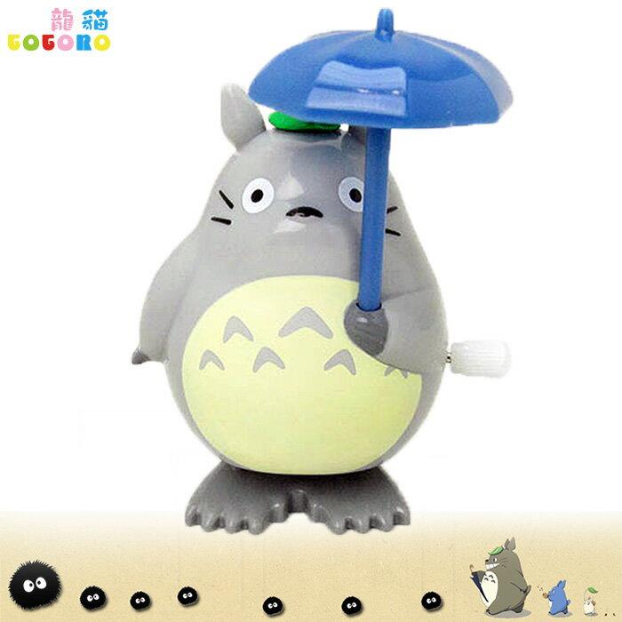 宮崎駿 吉卜力 龍貓 豆豆龍 旋轉發條 玩具 兒童發條玩具    693233