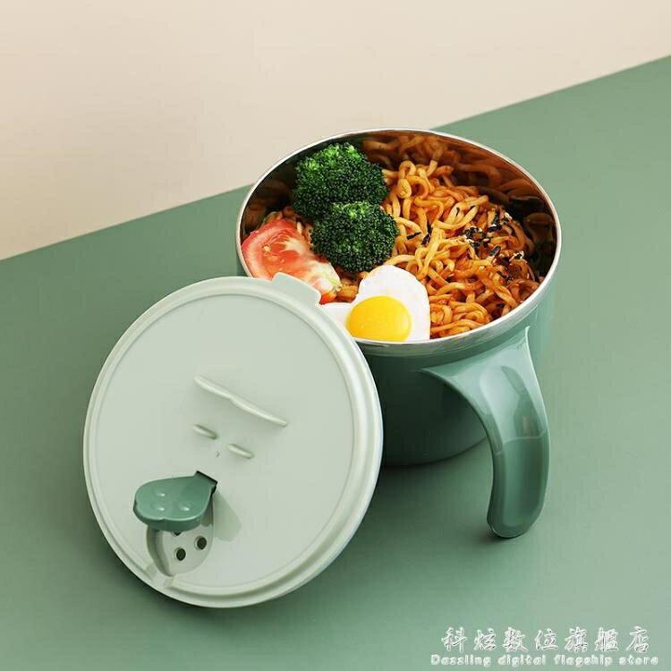泡面碗帶蓋單個大號不銹鋼碗可愛少女心宿舍用學生方便面飯碗家用SUPER 全館特惠9折