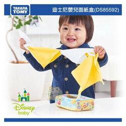 日本【TAKARA TOMY】迪士尼 嬰兒面紙盒