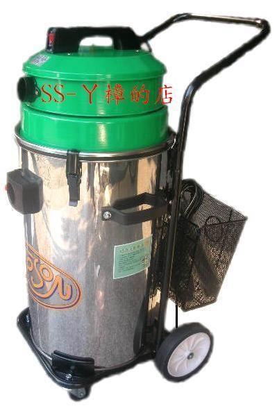 JESON 潔臣 15加侖雙馬達工業用吸塵器(JS-150)(含稅價)