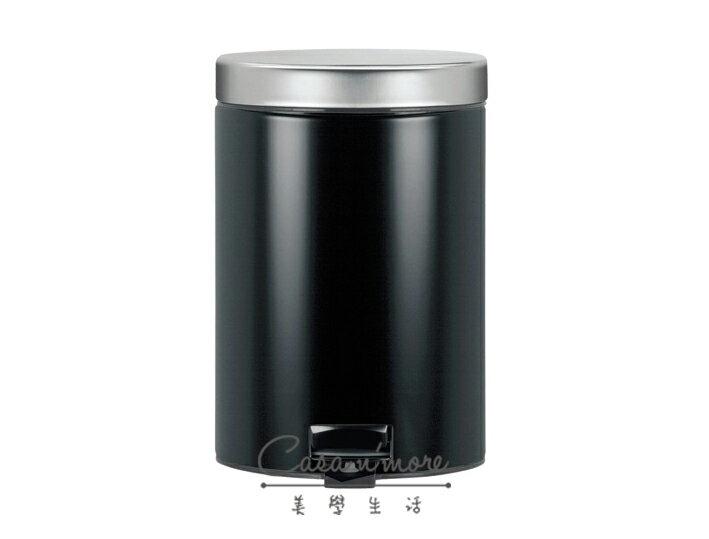 Brabantia 時尚垃圾桶 腳踏式垃圾桶 3L-霧黑 (賓士鋼材) 比利時製造 0