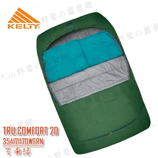 露營趣:【露營趣】中和安坑KELTY35417117DWFRNTRUCOMFORT20DEG-7度雙人睡袋纖維睡袋方型睡袋化纖睡袋