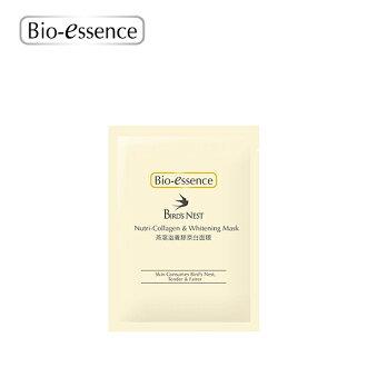 Bio-essence 碧歐斯 燕窩滋養膠原白面膜20ml (1片/包) 《Umeme》
