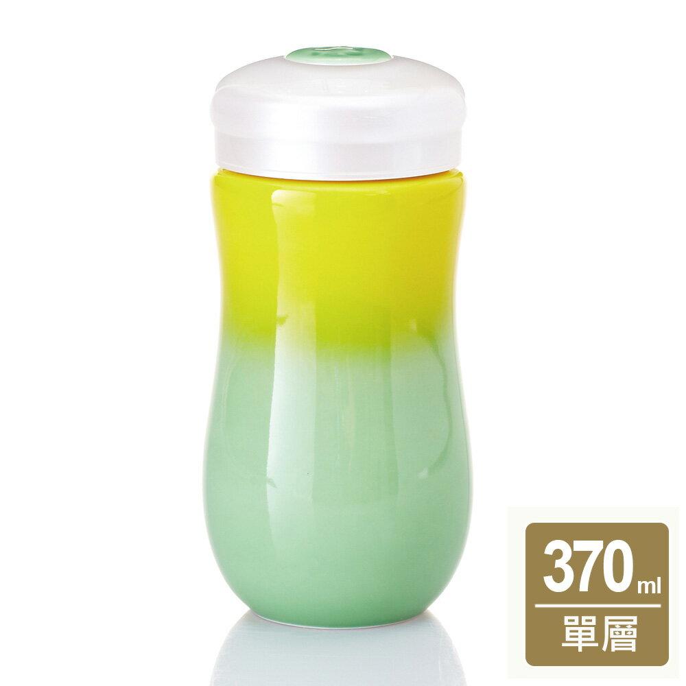 ~乾唐軒活瓷~甜心隨身杯( 中  單層  黃綠漸層^)