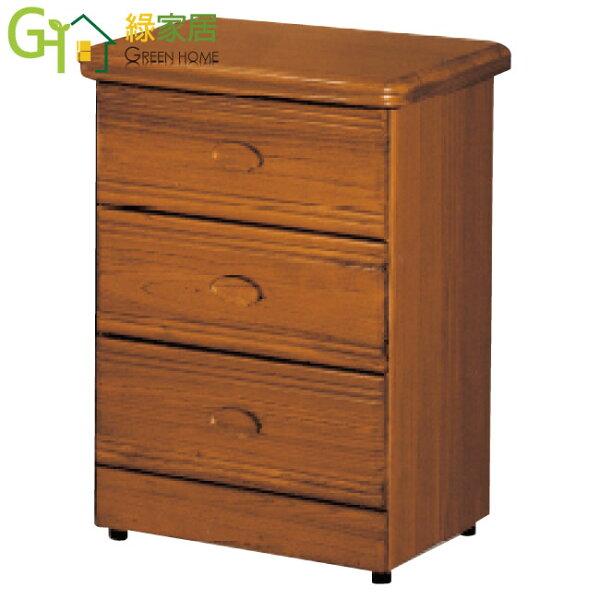 【綠家居】羅納哥典雅1.8尺實木三抽床頭櫃收納櫃