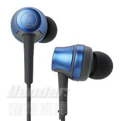 【曜德】鐵三角 ATH-CKR50 藍色 輕量耳道式耳機 輕巧機身 ★免運★送收納盒★