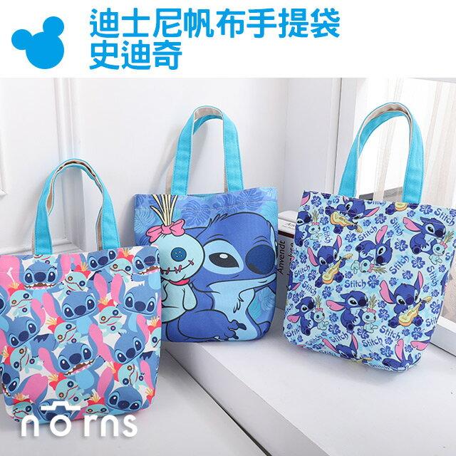 NORNS【迪士尼帆布手提袋 史迪奇】正版 星際寶貝 醜娃娃 便當袋 手提包包 購物袋 小提袋 卡通