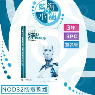2016年版新上市 ESET NOD32 Antivirus防毒軟體盒裝版-三人三年