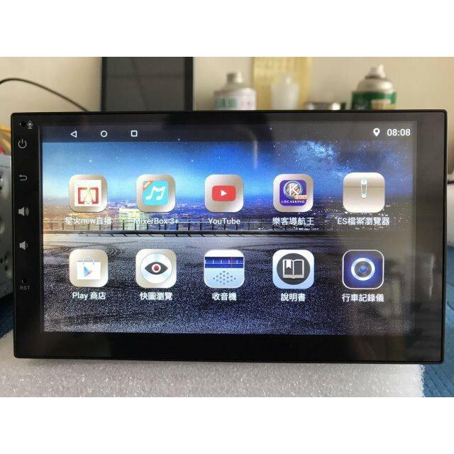 日產X-TRAIL TIIDA LIVINA 平板 上網 7吋安卓版螢幕主機 WIFI.網路電視.藍芽電話
