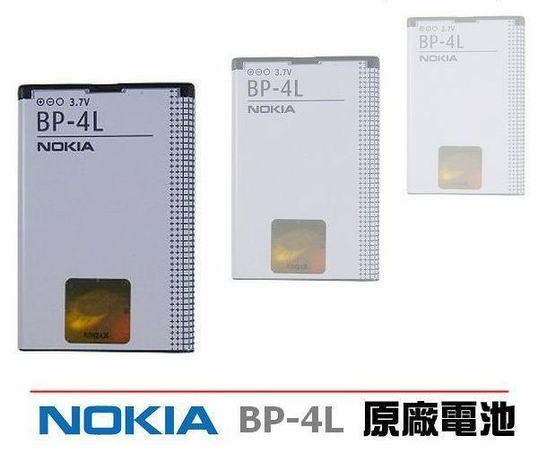 【免運費】NOKIA BP-4L【原廠電池】E50 E52 E61i E71 E90 N97 N810 E72