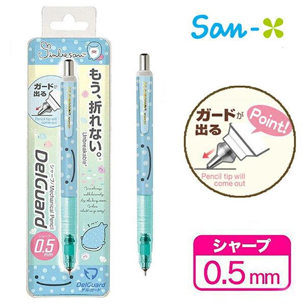 【日本正版】甚平君鯊不易斷芯自動鉛筆0.5mm斑馬DelGuard甚平鯊甚平君San-X-715607