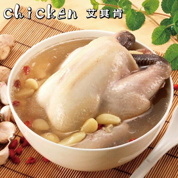 【蒜頭燉全雞湯】(3~5人份2500g)平價湯品蒜頭雞養生雞湯輕鬆加熱免煩惱團購美食全店1000免運費
