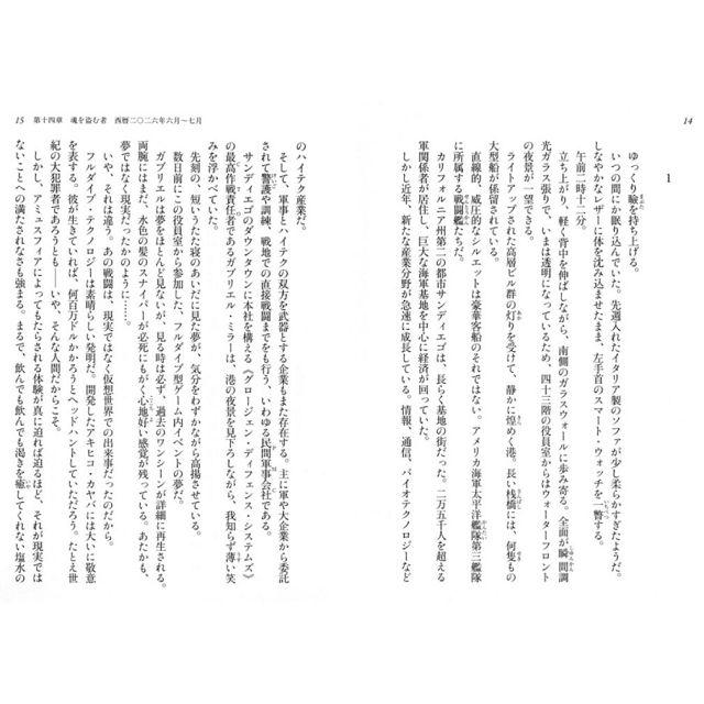 刀劍神域 Vol.15 3