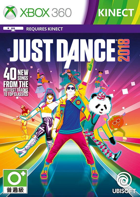 XBOX 360 舞力全開2018 (Kinect必須) -英文版- Just Dance 2018