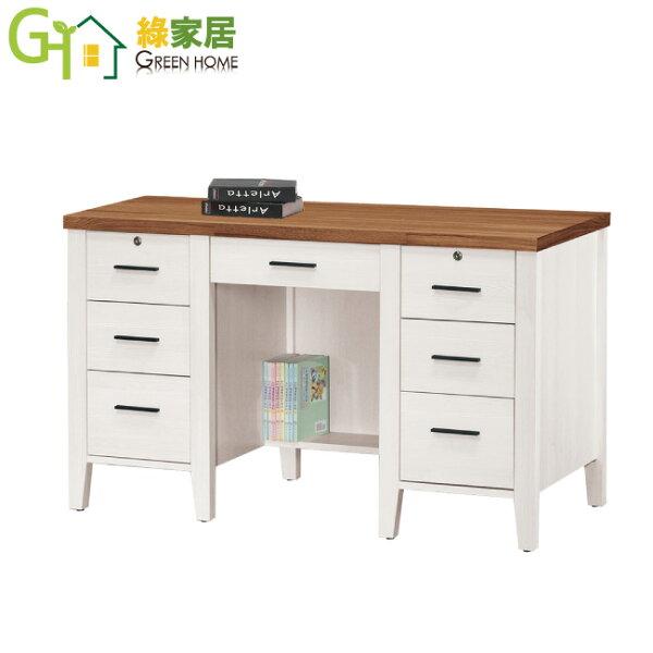 【綠家居】希斯陸時尚4.2尺雙色七抽書桌電腦桌