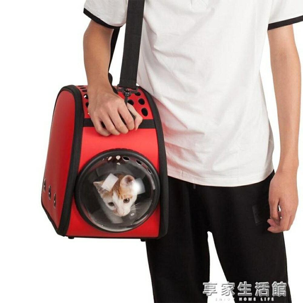 免運 小寵當家泰迪狗包寵物透明背包外出便攜手提包 貓咪用品可折疊包