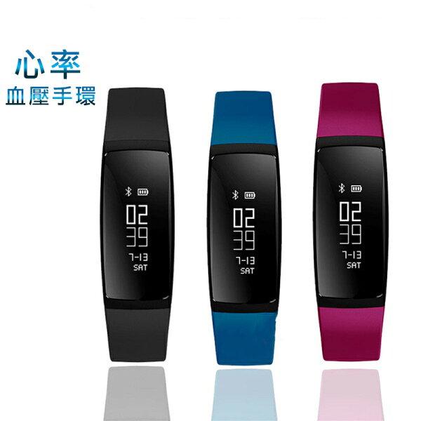 智能運動手環 血壓心率監測藍牙運動手環 關注身休健康穿戴手表 來電提醒 防水 卡路里監測 睡眠質量評測 支持IOS及安卓系統【愛美麗ibeauty】