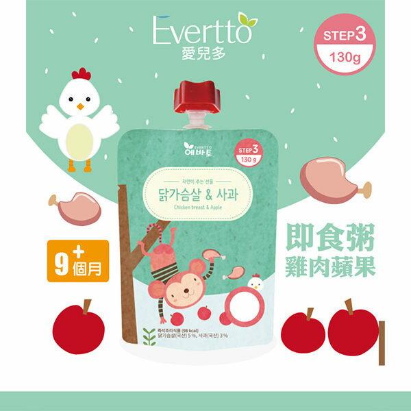 嬰兒即食粥 韓國愛兒多 寶寶粥 EVERTTO 雞肉蘋果 BGT4053 - 限時優惠好康折扣