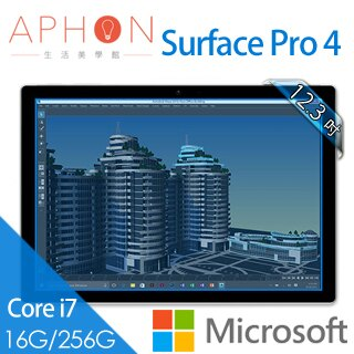 【Aphon生活美學館】Microsoft微軟 Surface Pro 4 12.3吋 i7 16G/256G Win10 Pro 平板電腦-送原廠實體鍵盤+專用連接基座+防震電腦手提包