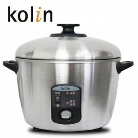 【Kolin歌林】11人份不鏽鋼養生電鍋SH-A1101S