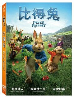 比得兔DVD