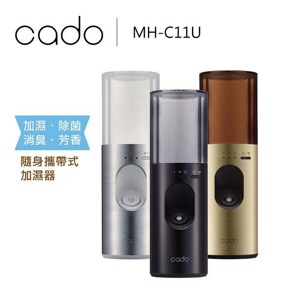 日本CADO800毫升加濕器含消毒水MH-C11U公司貨0利率免運