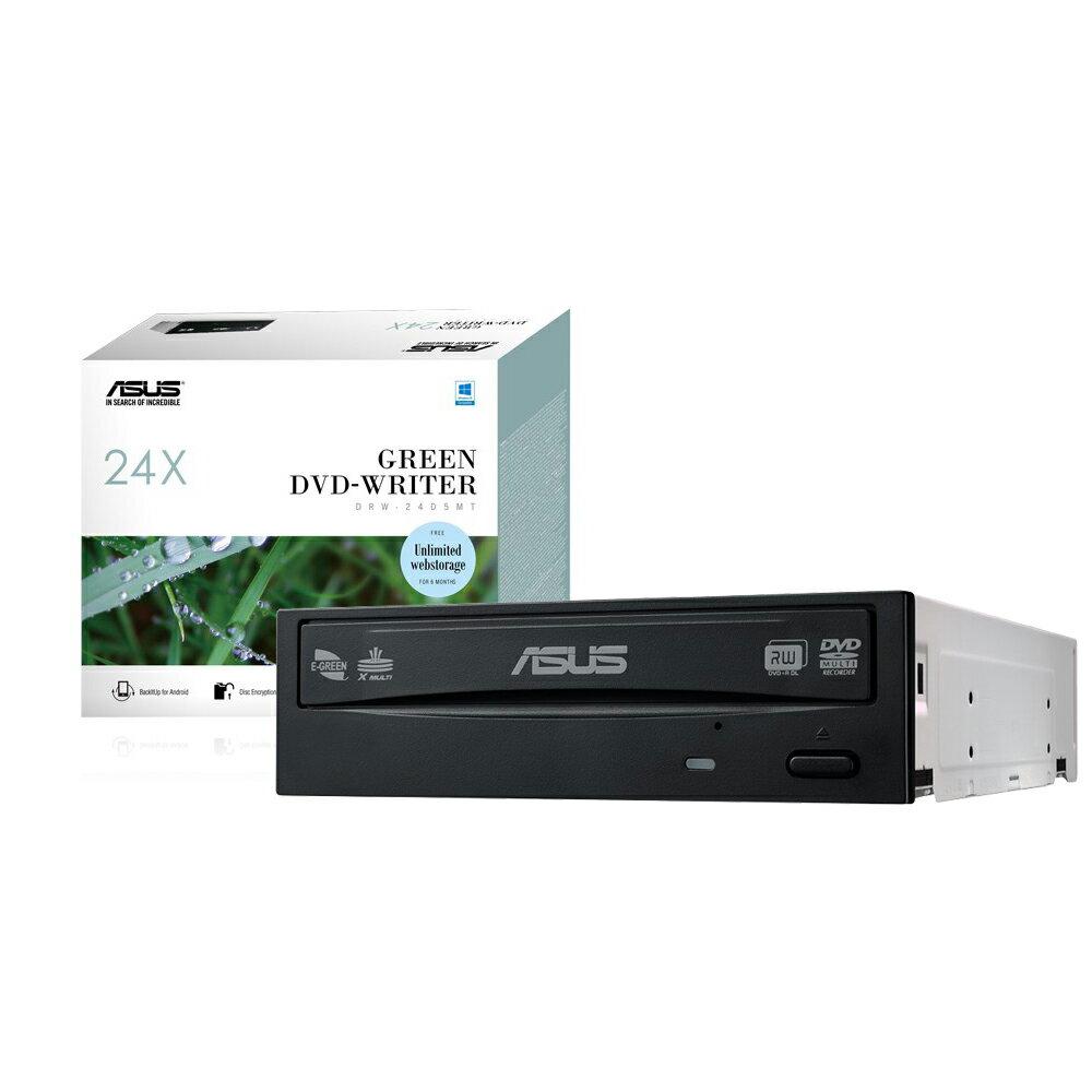 ASUS 華碩 DRW-24D5MT SATA 24X(倍) DVD 燒錄機《黑》【首購滿699送100點】