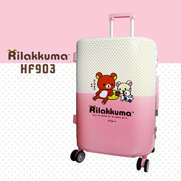 【加賀皮件】Rilakkuma 拉拉熊 正版授權 可愛 鋁框箱 旅行箱 20吋 行李箱 HF903