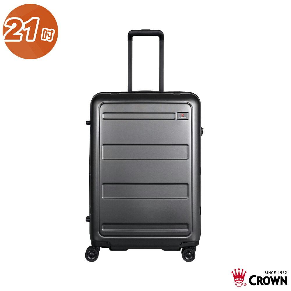 【CROWN皇冠】21吋 輕量防盜拉鍊 行李箱 / 旅行箱 / 登機箱 (C-F1783-獨家鏡面灰)【威奇包仔通】 0