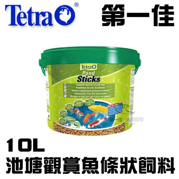 [第一佳水族寵物]T885德國Tetra德彩池塘錦鯉觀賞魚條狀飼料10L(桶裝)免運費