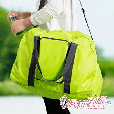 Nillie‧折疊式收納肩背手提旅行袋(黑/綠/藍/桃) 07/14 EXOTIC FASHION 【N14028】現+預