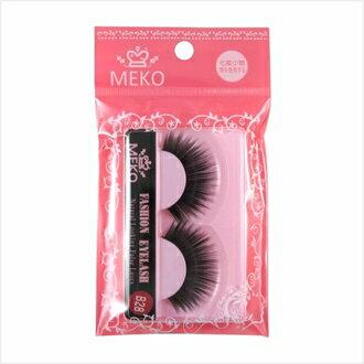<br/><br/> 【MEKO】假睫毛(B028)<br/><br/>