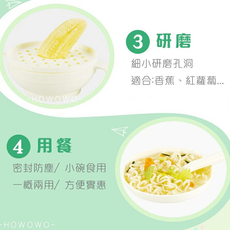 嬰兒副食品調理器 食物研磨器七件組 嬰兒用品 RA00121 2