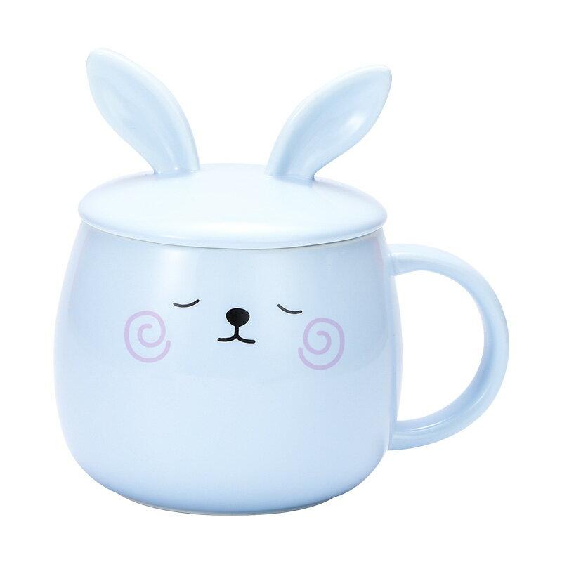 杯子加熱變害羞表情變色水杯馬克杯帶蓋陶瓷杯 雙十一