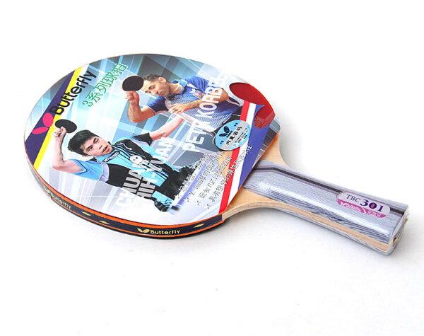 【Butterfly.中級適用】桌球拍+球拍套、乒乓球拍【蝴蝶TBC301/302】【原廠/直拍.反拍】