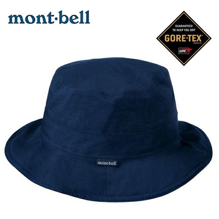 Mont-Bell 防水圓盤帽/遮陽帽/防水透氣/GORE-TEX Meadow Hat 1128510 男款 DKNV 深藍