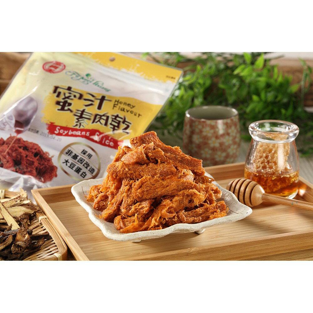 【富貴香】蜜汁素肉乾(純素)300g