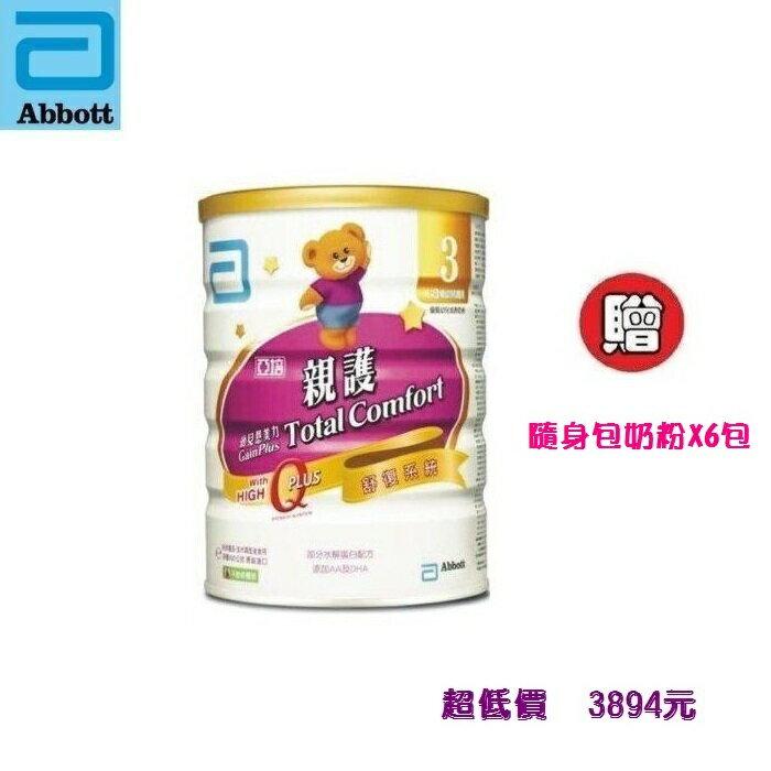 *美馨兒* 亞培親護優質成長奶粉 820g X6罐 3894元+贈6包隨身包奶粉