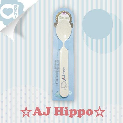 ☆ AJ Hippo ☆ 小河馬 植物纖維兒童湯匙【亞古奇 Aguchi】