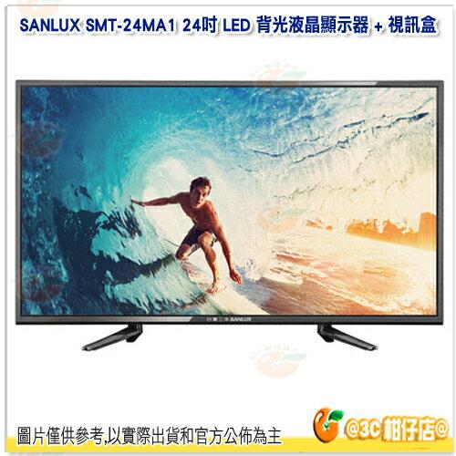 三洋 SANLUX SMT~24MA1 24吋 LED 背光液晶顯示器  視訊盒 不含腳