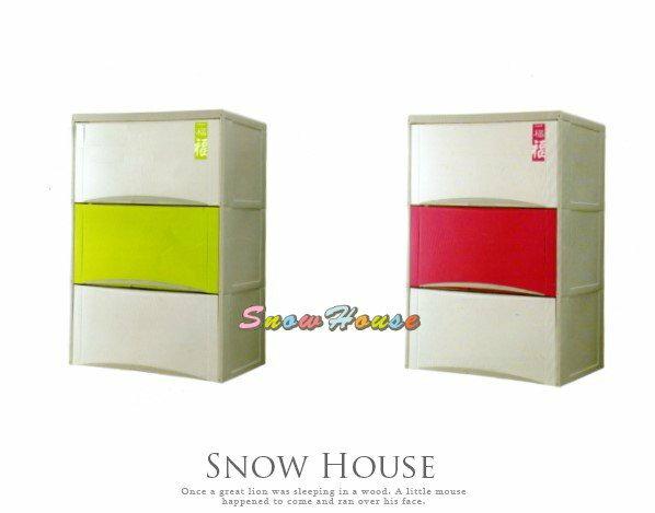 ╭☆雪之屋居家生活館☆╯AA546-13/14 TWFU03福氣高昇三層收納櫃/置物櫃/展示櫃/抽屜櫃/收納箱/置物箱