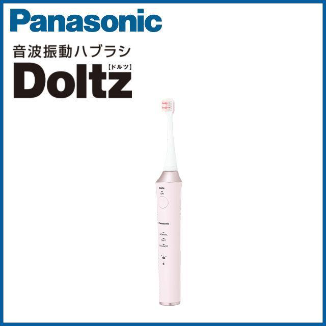 日本 Panasonic 國際牌 超音波 電動牙刷 Doltz EW-DE45P 超細毛美白刷頭 音波振動 防水設計 速充 海外