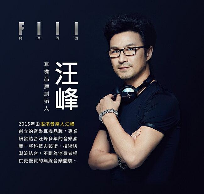 志達電子 FIIL CC2 真無線藍牙耳機 藍牙5.2 專屬APP 遊戲/音樂/影音三種低延遲模式可切換