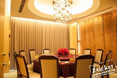 【粵式料理】【愛票網】台中兆品酒店 京兆軒 品香風味火鍋雙人餐券