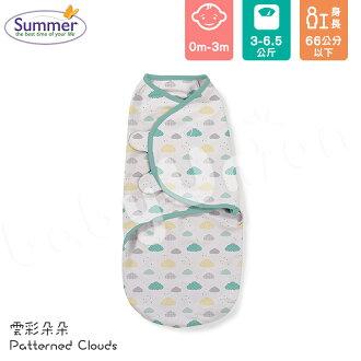 Summer Infant - SwaddleMe - Original 聰明懶人育兒包巾 -雲彩朵朵