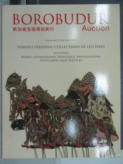 ~書寶 書T4/收藏_YAK~新加坡寶福得拍賣行_Various personal..._