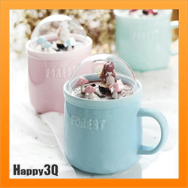 森林系水杯景觀花園馬克杯送禮物可愛辦公室療癒陶瓷水杯-多款【AAA4579】