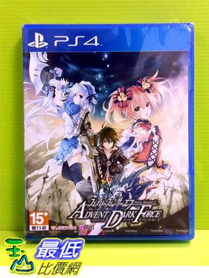 (現金價)  PS4 妖精劍士 F ADVENT DARK FORCE 亞洲 日文版